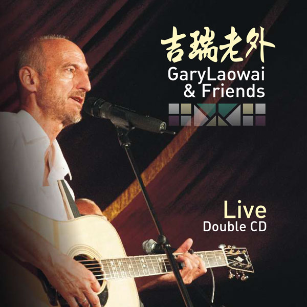 GaryLaowai & friends LIVE (Doppel CD)